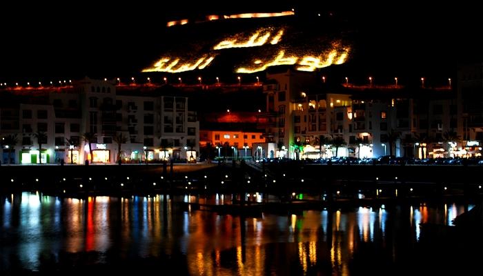 Visit Agadir City